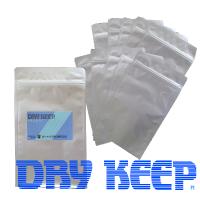 乾燥機能付きアルミ保存袋『ドライキープ』