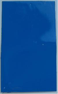 エスバックH-300処理前,樹脂や塗料の剥離剤