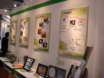 ICP2011,半導体パッケージング技術展