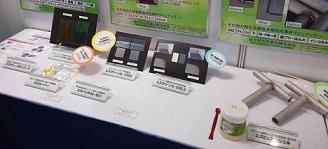 京都ビジネス交流フェア2013,化学、使ってみませんか,金属表面処理剤