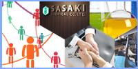 佐々木化学薬品CS事業,草津エコフォーラム2014,滋賀県展示会