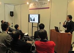 京都ビジネス交流フェア2015,京都展示会,佐々木化学薬品,