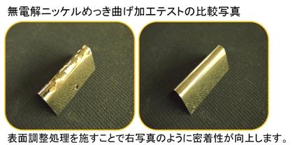 S-101PN_press.JPG