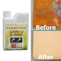 鉄・銅および銅合金用中性サビ取り剤 エスクリーンS-800FR