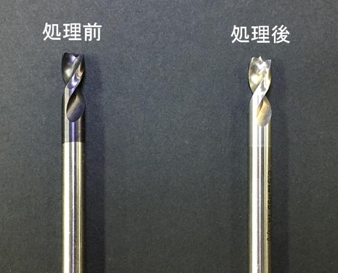 エスツールTHD-08、ハイス鋼、ダイス鋼、除膜剤、剥離剤、Ti系硬質皮膜