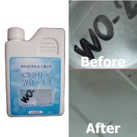 ガラス・プラスチック器具用洗浄剤(中性タイプ) エスクリーンWO-23