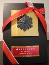 京都市消防局長より「自主防火事業所表彰」をいただきました