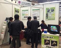 機能性コーティングフェア2015,大阪,展示会,佐々木化学薬品,マイドームおおさか