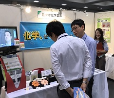 ecobusiness2017_booth.jpg