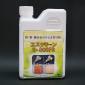 2013年 中性サビ取り剤臭気改善タイプ開発