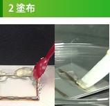 エスピュアSJジェルソフトタイプ,溶接焼け,焼け除去,ステンレス鋼,ジェル