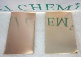 ベリリウム銅のバリ取り・エッチング・光沢・研磨に